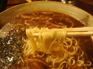 Mochimochi_men