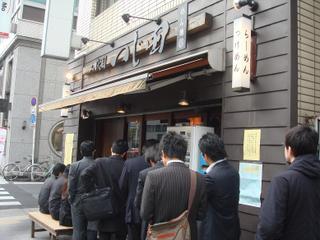 Tsujita_retsu
