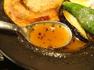 Supica_soup