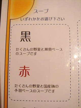 Audrey_menu1_2