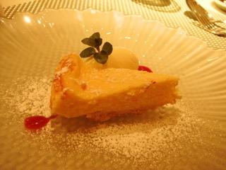 Ahill_cheesecake
