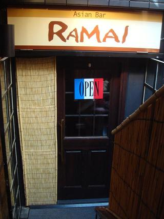 Ramaiyokohama_lunch