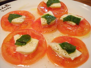 Danke_tomato