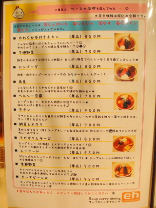 En_menu03