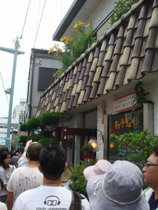 Kamakura0008