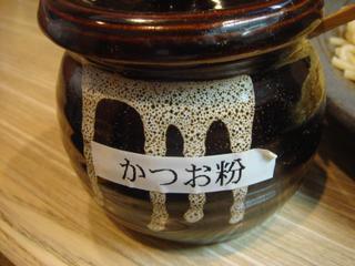 Ippo_katsuoko