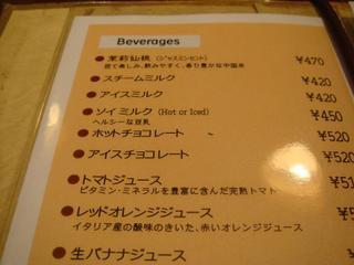 Cafemiyama_menu