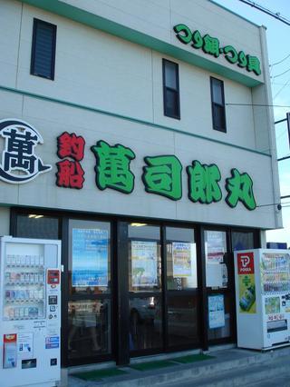 Enoshimatsuri002