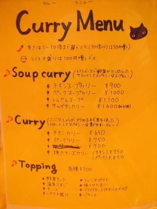 Trip_menu001