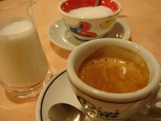 Bunryu_espresso