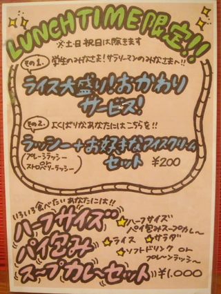 200808290003