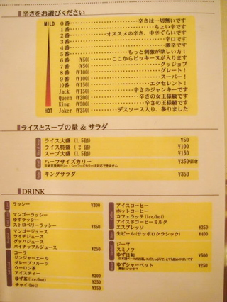 200809050029