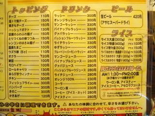 200809060016