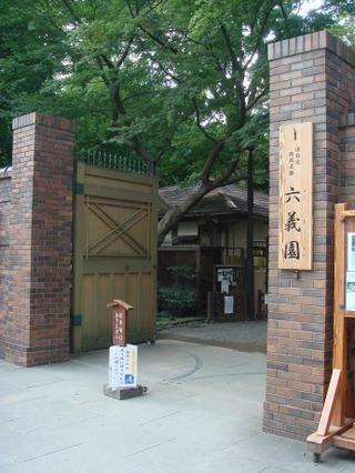 Tetsu_karatsukeatsu011