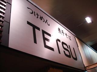 Tetsu0006