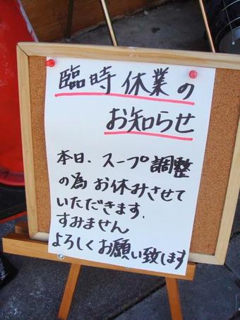 Himuro001
