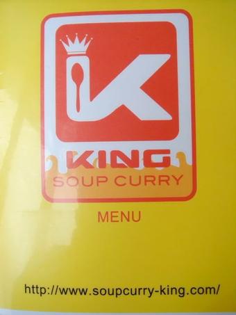 King001