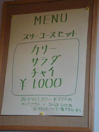 Sarisari0005