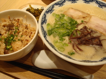 Yoshimaru0002