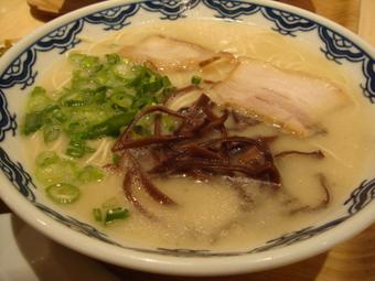 Yoshimaru0003