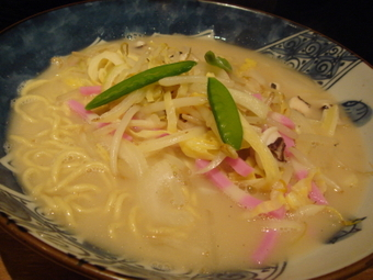 Yoshimaru0005