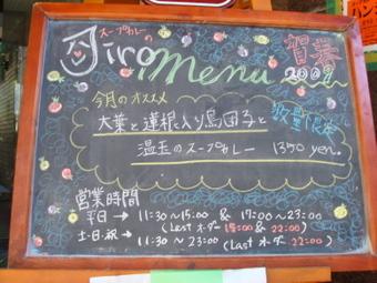 Hanjiro0111001