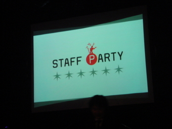 Staff_party0002