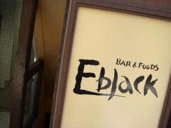 Eblack0010