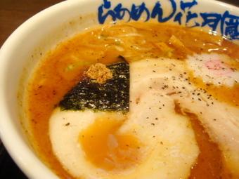 Kagetsu_nobushi003