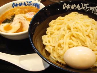 Kagetsu_nobushi005