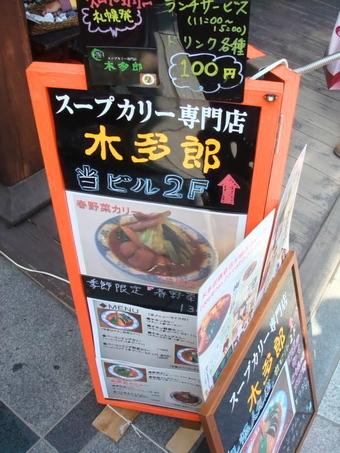 Kitarou001_2