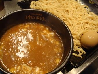 Keisuke40008