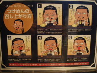 Keisuke40009