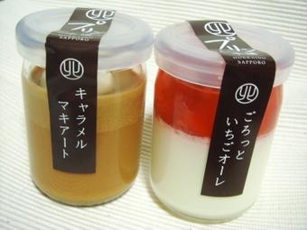 Marukita_001