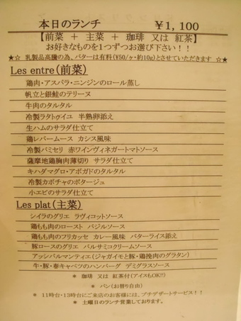 Ishikawatei_june006