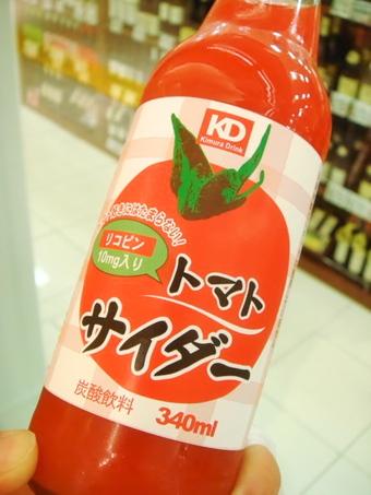 Kitano005