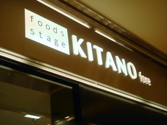 Kitano006