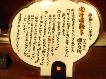 Yoru_motoishi011