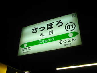 2009_0903_0017