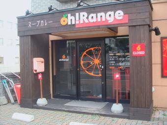 2009_0905_0041