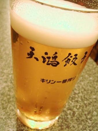 Tenkou_gyouzabou_0002