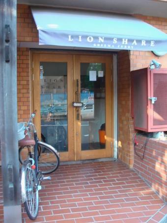 Lion_share_0001