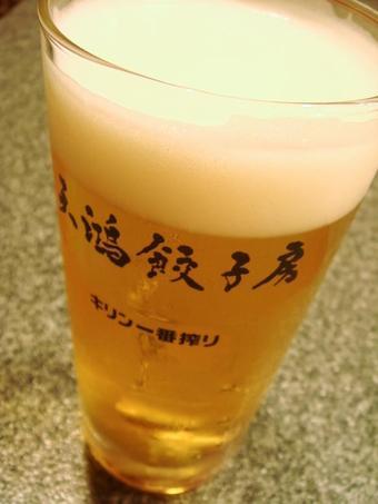 Tennkougyouzabou_ootemachi_0007