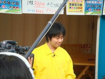 Daitsukemenhaku_1st_0002