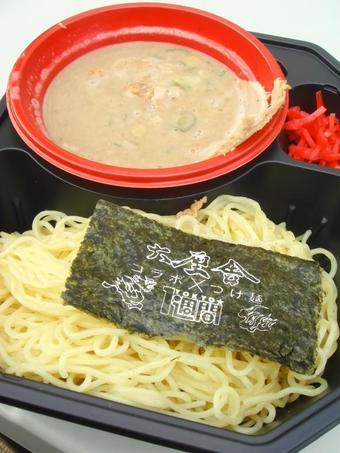 Daitsukemenhaku_1st_0012