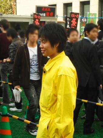 Daitsukemenhaku_1st_0018