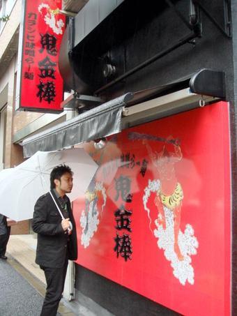 2009_11_20_kikanbou_0006