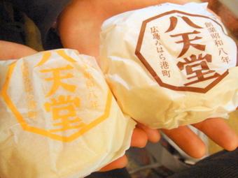 Sapporo_2009_dec_0001