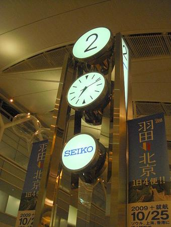 Sapporo_2009_dec_0005