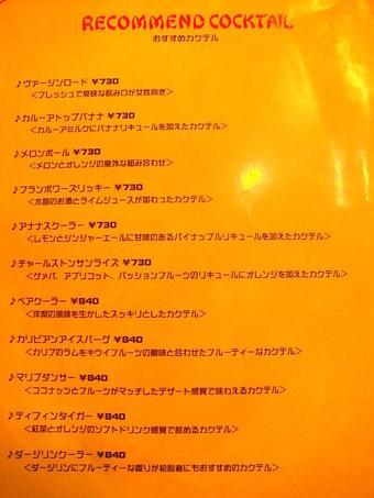 Sapporo_2009_dec_0009
